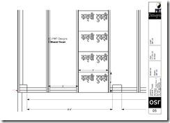 osr-pmt-mr-suchdeva-extn-VIII_07