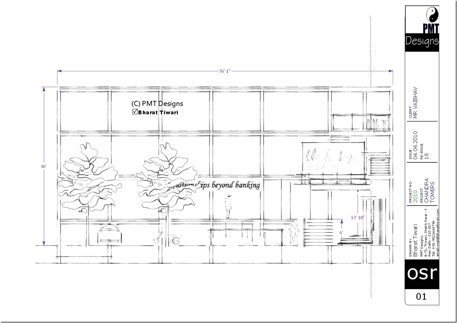 osr pmt varun1 chandra business centre concept bharat tiwari_02